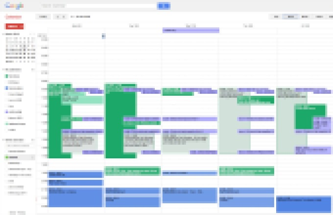 My RL and SL Calendar